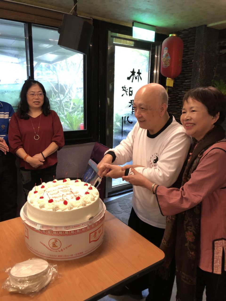 Master Wang birthday, 72 years old, all best wishes!!!!